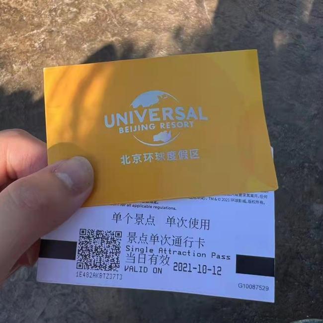 北京环球度假区霸天虎过山车出故障,游客撤离