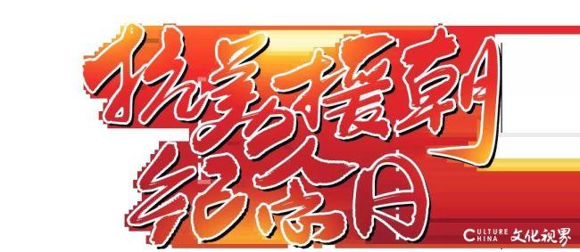 济南高新区劝学里小学举办抗美援朝纪念活动