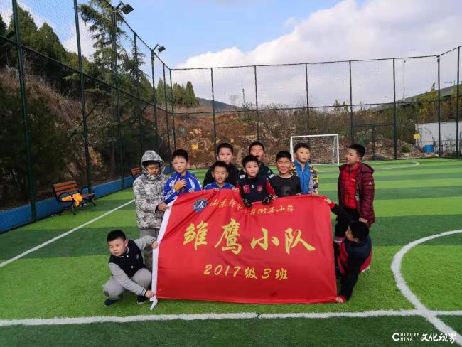 """山师附小""""小雏鹰足球队员""""在专业教练指导下放飞足球梦想"""