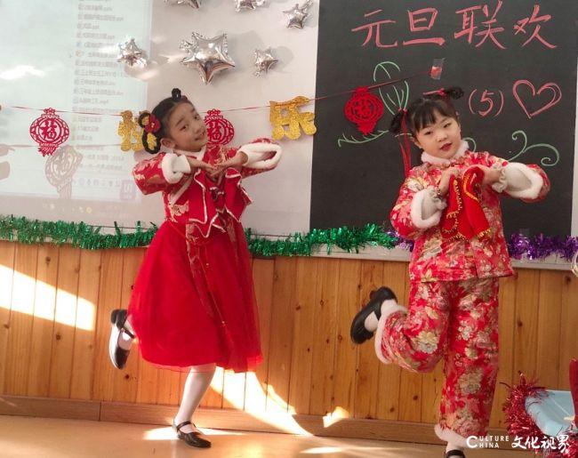 载歌载舞,师生同乐——济南市历下区历山学校喜气洋洋迎新年