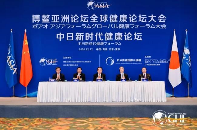 山东建邦控股受邀参加博鳌亚洲论坛全球健康论坛大会,董事长陈箭参与讨论健康城市建设