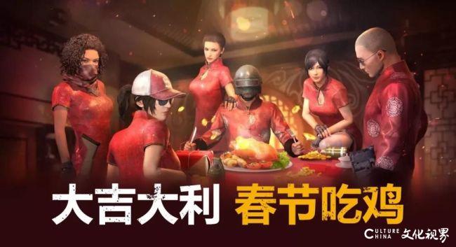 """采用符合欧盟及日本标准的无激素、无药残鸡肉,九联""""富贵平安""""礼盒让全家人春节吃鸡美味又安全"""