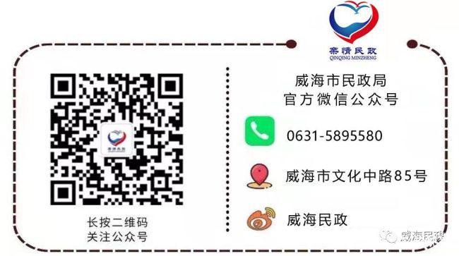 微信图片_20210117175912.jpg