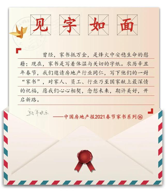 天鸿控股山东公司总经理徐海涛:不弃微末,久久为功
