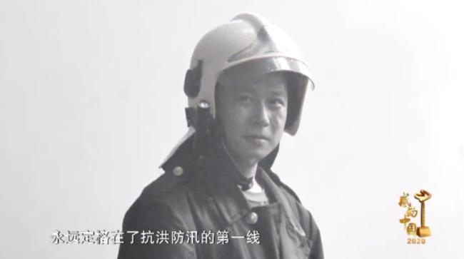 感动中国2020年度人物公布,他们的名字闪耀在不平凡的逆境和阳光中