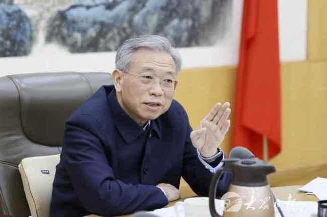 山东省委机构编制委员会召开会议