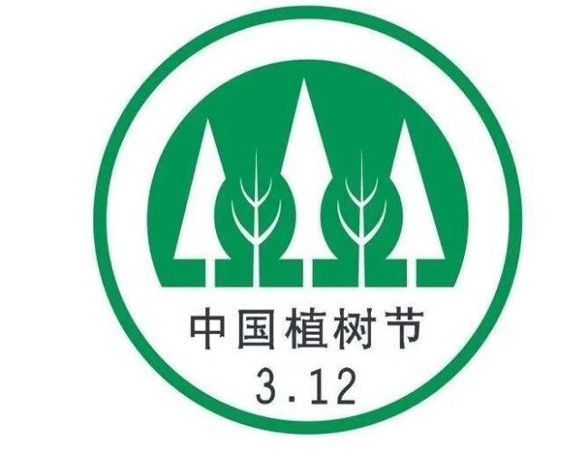 拥抱春天,播种绿色——济南最全植树游玩攻略发布
