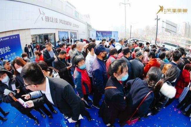 """淄博碧桂园·凤凰星著展厅盛大开放,迭代""""星系""""产品即将完美呈现"""