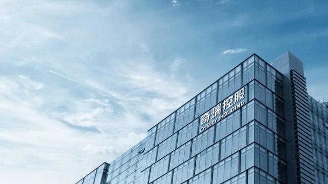 奇瑞集团2020年营收1056亿元,同比增长1.2%,连续4年突破千亿元