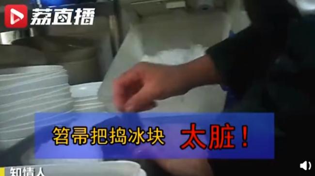 3.15在行动   小龙坎火锅被曝多项卫生问题,公司发布致歉声明