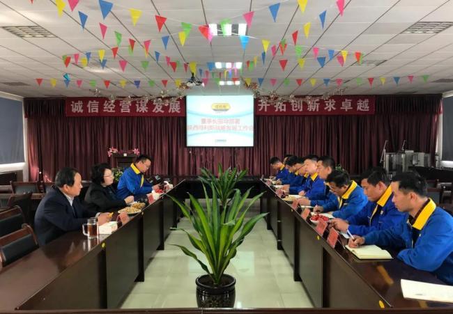 得利斯集团董事长郑思敏再赴陕西基地,详细部署西北区域战略