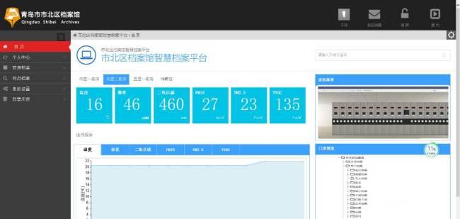 """青岛市北区档案馆推出档案""""通办""""""""秒查""""服务,助力优化营商环境"""