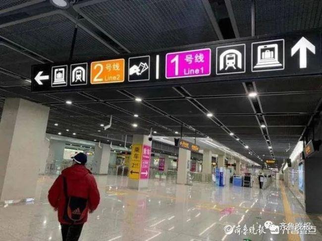 济南地铁2号线19个站点位置公布,快看哪个离你最近