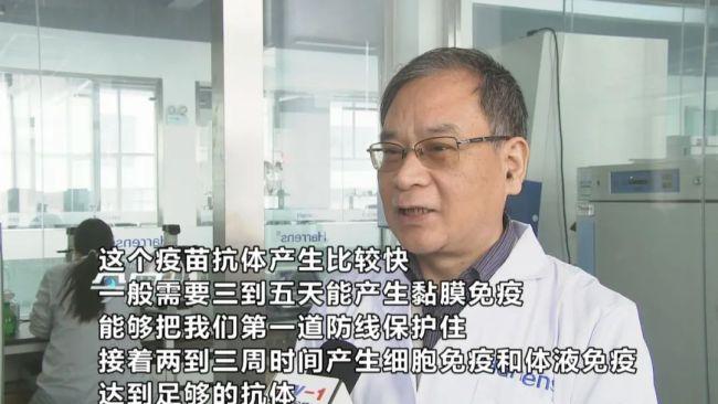 """青岛海华生物医药自主研发出国内首款""""鼻喷式疫苗"""",即将进入临床试验阶段"""