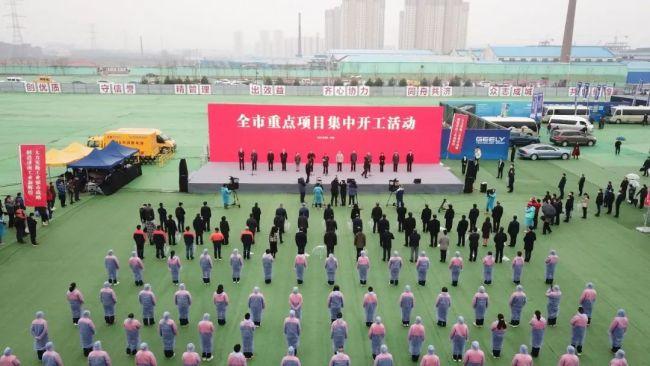 济南市132项重点项目集中开工,总投资1202.8亿元