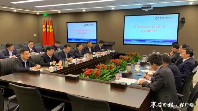 陈平率团赴北京开展招商活动,为枣庄取得了一系列重要合作成果