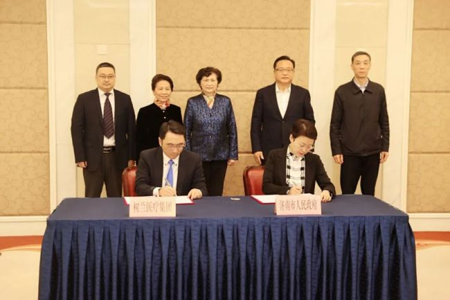 济南市政府与树兰医疗签署《树兰(济南)国际医院合作协议》