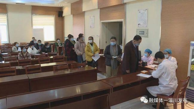 淄博市淄川区居民免费接种新冠疫苗工作正式启动,将有效建立人群免疫屏障