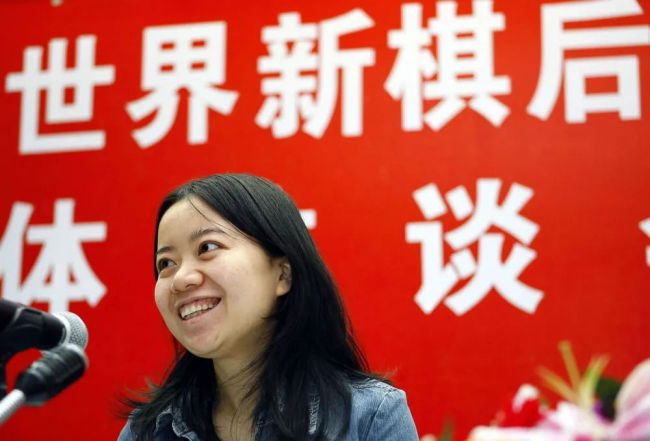 中国国际象棋协会副主席、前世界棋后许昱华入选国际棋联女子委员会