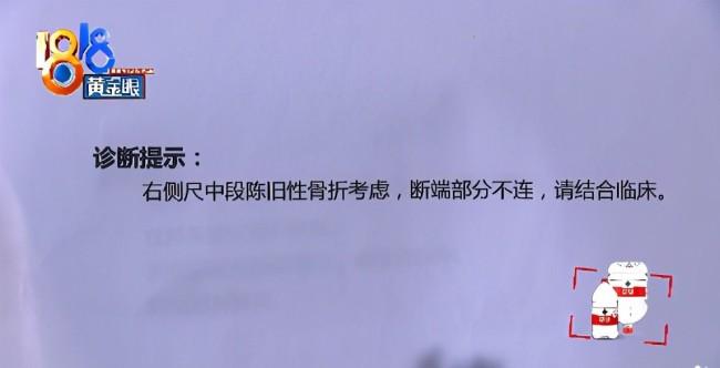 """杭州贤合庄火锅店""""塌房""""食客受伤,合伙人陈赫道歉冲上热搜"""