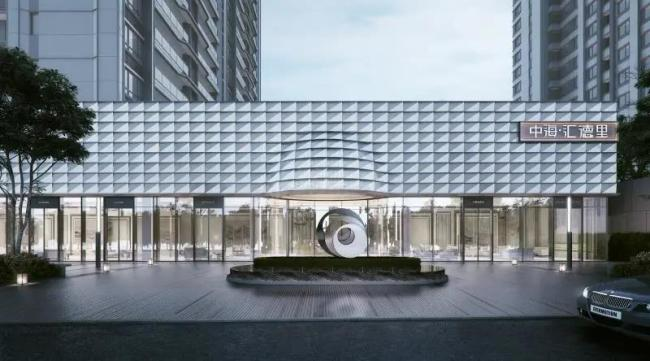 济南和谐广场片区唯一精装低密洋房社区——中海·汇德里即将开盘