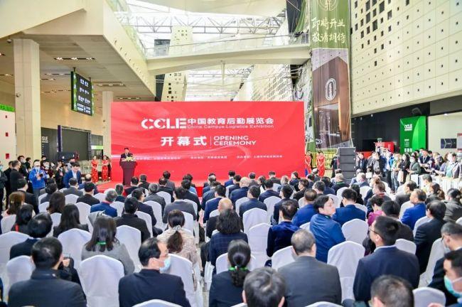 中国教育后勤研究院正式成立,明德物业集团成为首批合作共建单位