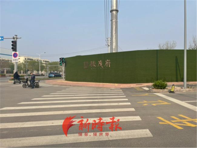 济南骏茂府隐瞒小区规划有垃圾收集站,购房者有权要求撤销合同