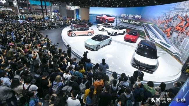 颜值爆棚!恒大汽车九款恒驰首次全体集结  震撼亮相2021上海车展