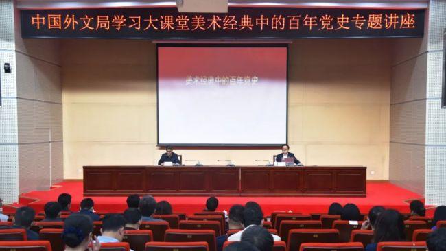 应外文局之邀,中国美协分党组书记徐里用美术经典图述百年党史