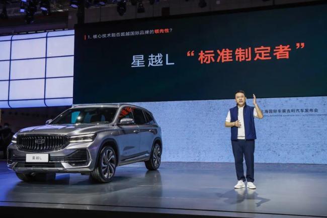乘着网络的春风,吉利汽车集团新晋CEO、总裁淦家阅与SUV颠覆者星越L在上海车展开幕首日同台亮相