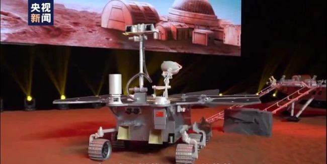 """中国首辆火星车命名为""""祝融号"""""""