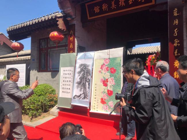 著名画家刘玉璞美术馆开馆典礼暨捐赠仪式在聊城举行