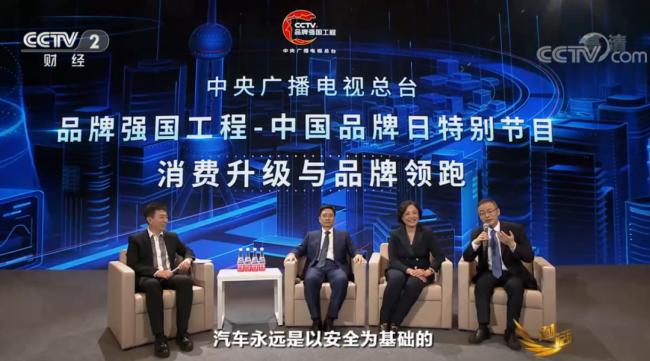 李东辉:汽车永远以安全为基础,吉利将坚守初心与用户共创共享