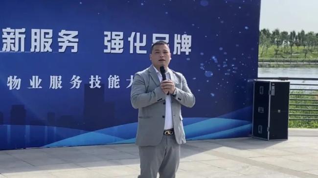 碧桂园服务山东区域首届物业服务技能大赛在淄博圆满举行