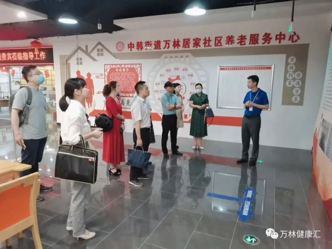 """成都市医保局一行调研青岛万林集团,对其居家服务标准化建设及""""万林智护""""给予高度评价"""