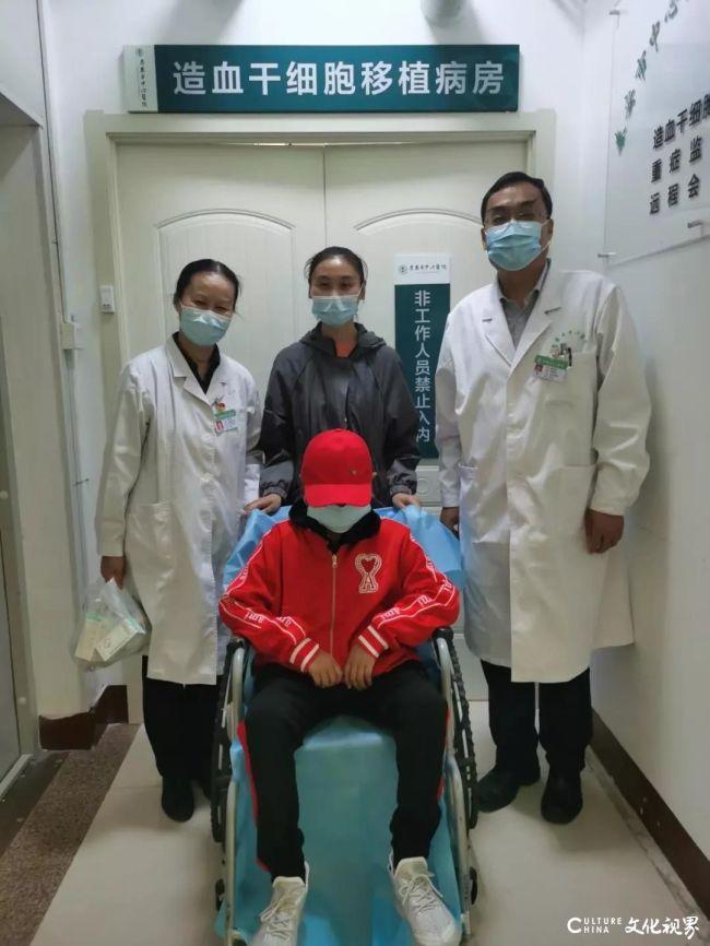 脐带血干细胞移植再获成功,泰安一重型再障患儿即将康复出院