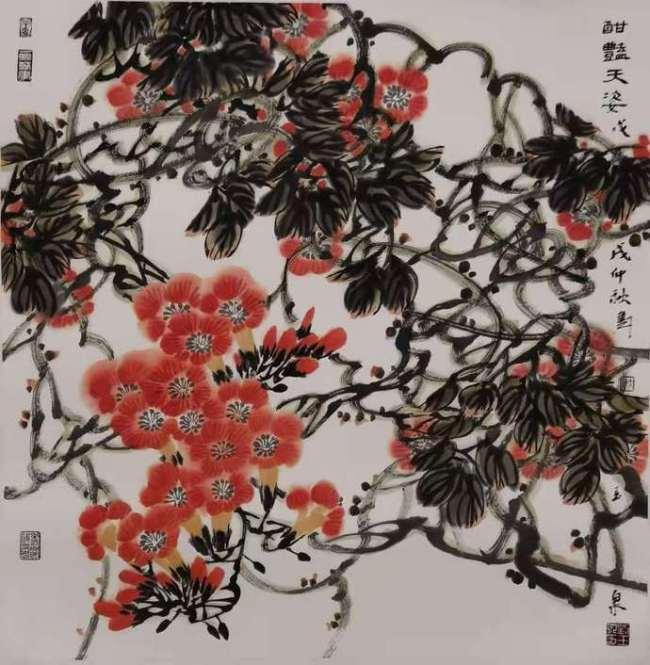 天趣自由 含美蕴真——著名画家刘玉泉花鸟画的艺术魅力