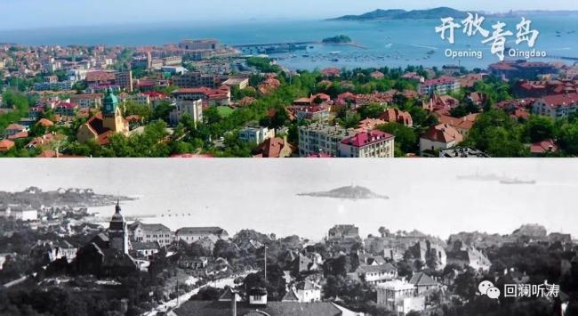 百年史,青岛势——纪念青岛市建置130周年