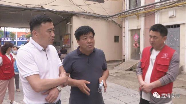 青岛莱西市领导深入大街小巷,开展城市品质提升工作