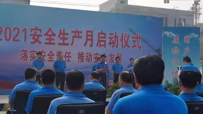 """淄博高新区推动建筑施工领域""""安全生产月""""向纵深开展"""