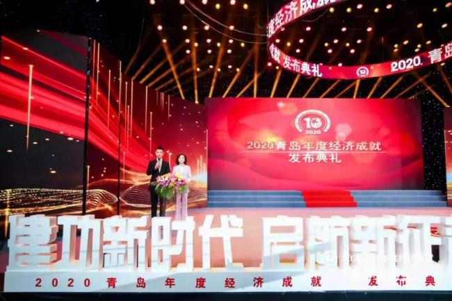 """海纳云荣膺""""2020青岛年度最具创新力企业"""""""
