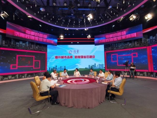 """""""商量""""产生""""金点子""""——济南市政协开展专题建言活动,助推强省会建设"""