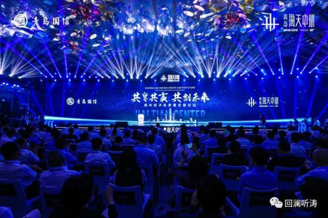 """赵豪志见证青岛添""""大件"""":海天中心运营启幕,城市经济的高质量迭代"""