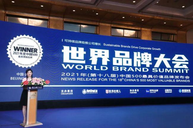 """连续18年上榜,惠达卫浴再度入选""""中国500最具价值品牌"""""""