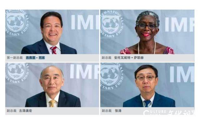 IMF总裁提议:任命中国人民银行副行长李波出任副总裁一职