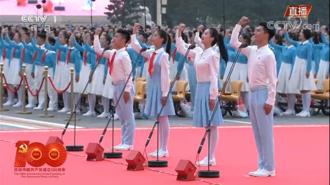 """威海""""迪尚制造""""亮相建党百年大会庆祝活动"""