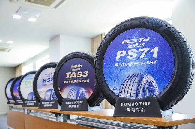 """百年双星&甲子锦湖的三年""""联姻""""协同"""