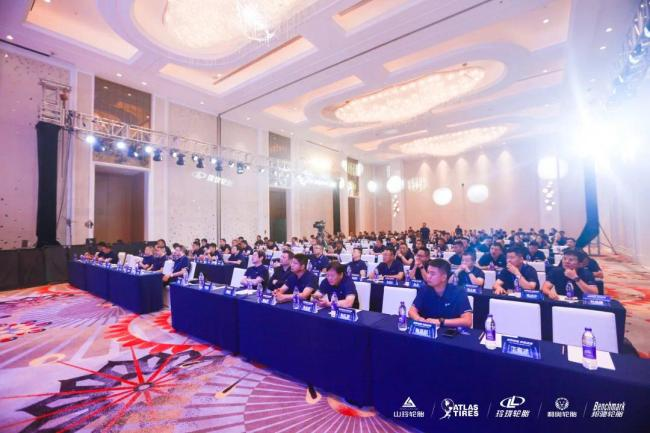 各品牌经销商齐聚玲珑2021卡客车轮胎年中经销商会议,探讨行业发展新思路