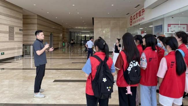 中海企业集团济南公司企业开放日暨山建大暑期社会实践活动顺利举办