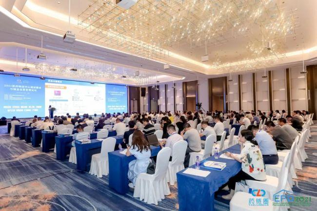 """佳怡荣获药链圈颁发的""""2021年度医药物流配送优秀企业""""奖项"""